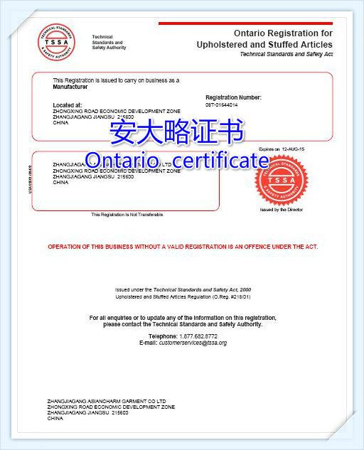 如何注册外贸公�_tssa注册,什么是tssa?tssa认证,办理加拿大tssa法律标