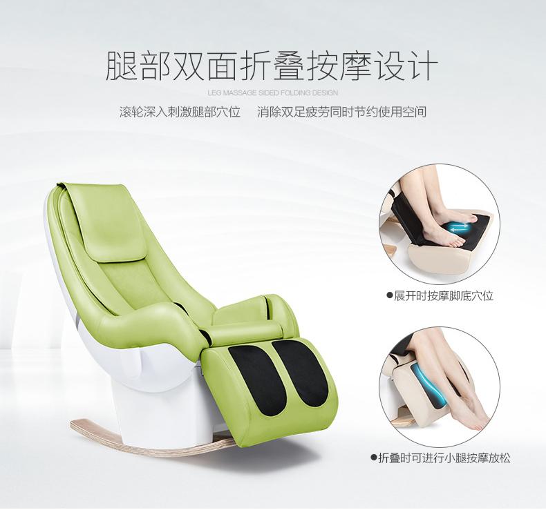Repor/锐珀尔SR-C6按摩椅家用多功能摇摇椅全身按摩椅电动沙发椅