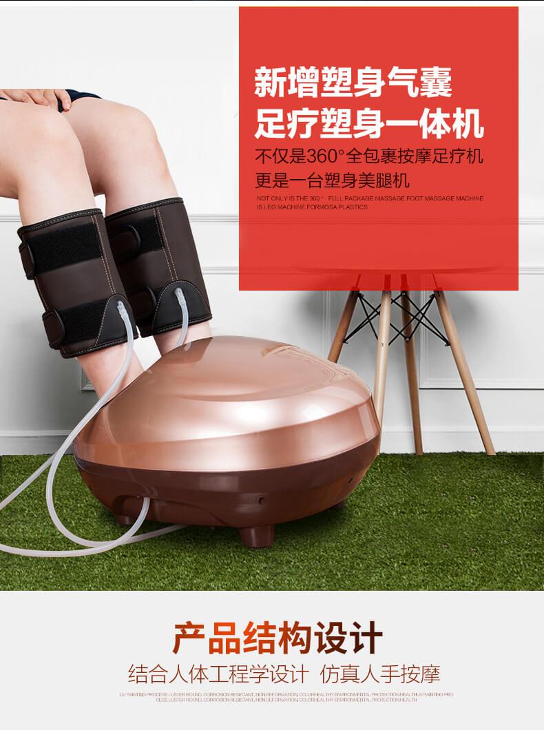 锐珀尔足疗机 脚部按摩器 脚底全包裹按摩器足部加热按摩仪美足宝