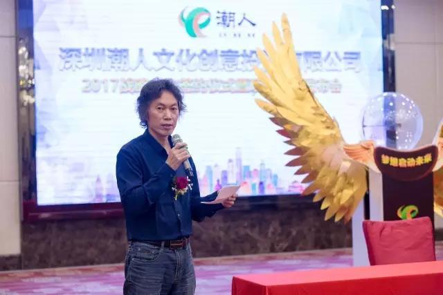 广东省流行音乐协会副主席林伟文致辞图片
