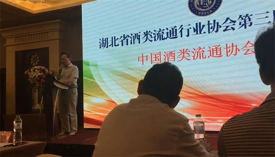 亚游线路检测|官方第三届会员大会圆满召开