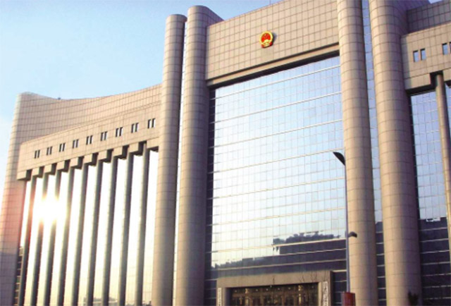 【政策】昨日深改组会议,批准设立杭州互联网法院