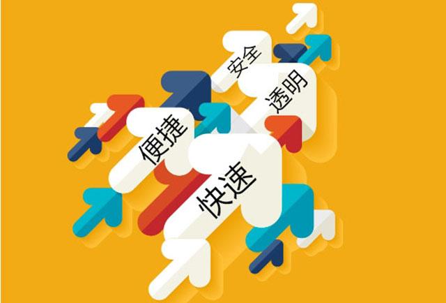 【行业】互联网小贷让小额贷款更简单