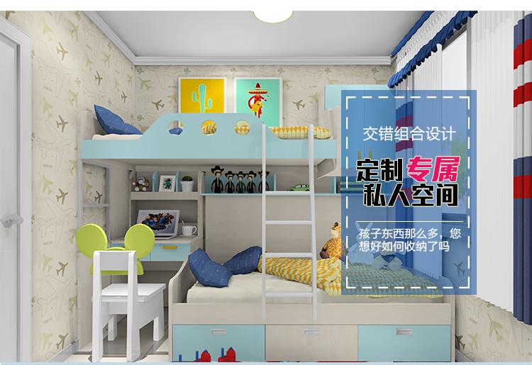 高第家居 榻榻米儿童上下床卧室衣柜组合 多功能床儿童房定制家具