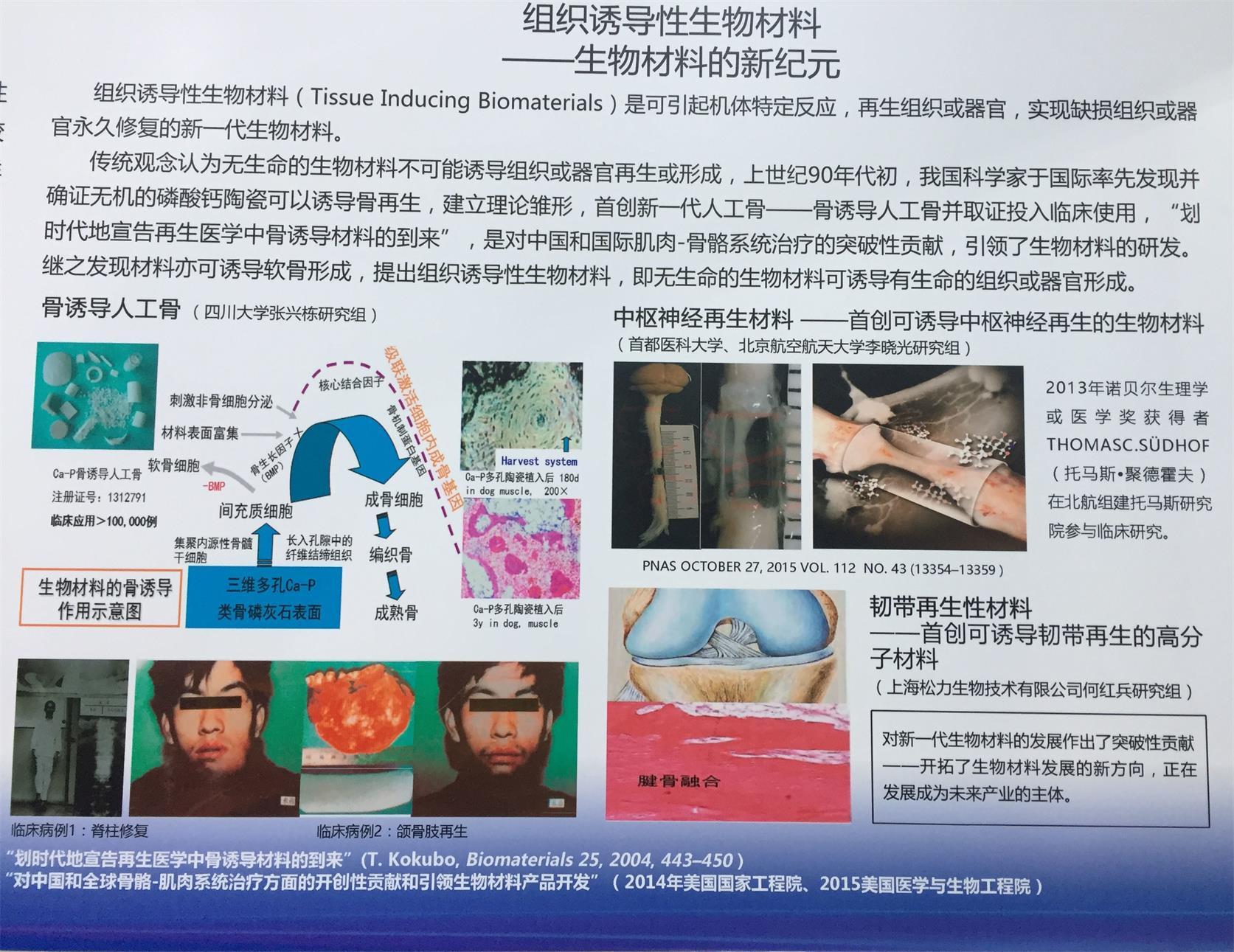 IMG_5417_看图王(1).jpg