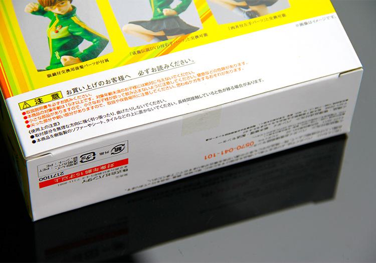 BANDI万代 Figuarts Zero 女神异闻录4 里中千枝 动漫手办模型