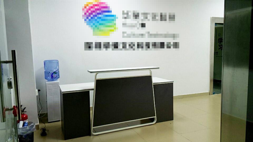 合步办公家具销售安装服务案例——郭先生