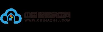 智能家居_中国智慧家居网