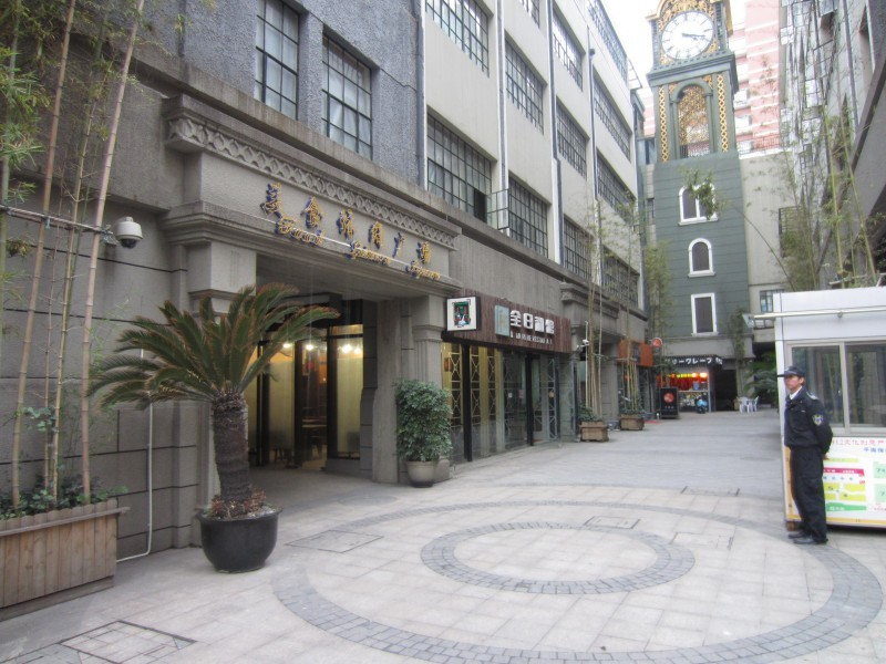 中华1912 - 上海产业园房源出租 - 上海玺慕房地产