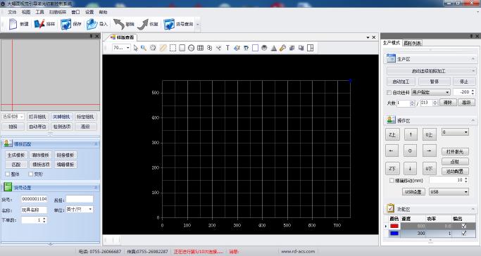 大幅面智能视觉切割系统RDSmartVisionCut
