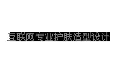 深圳昇创元贸易有限公司2