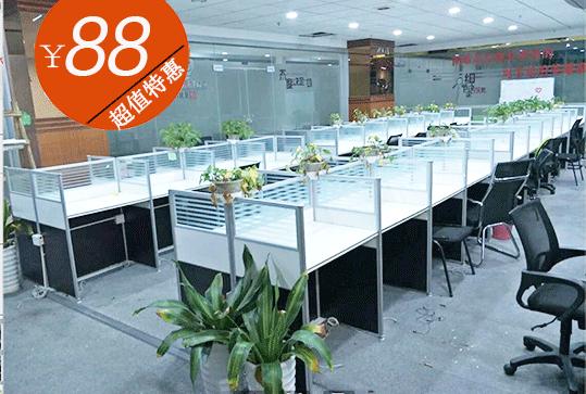 0.8米*0.5米小寸高屏风办公桌