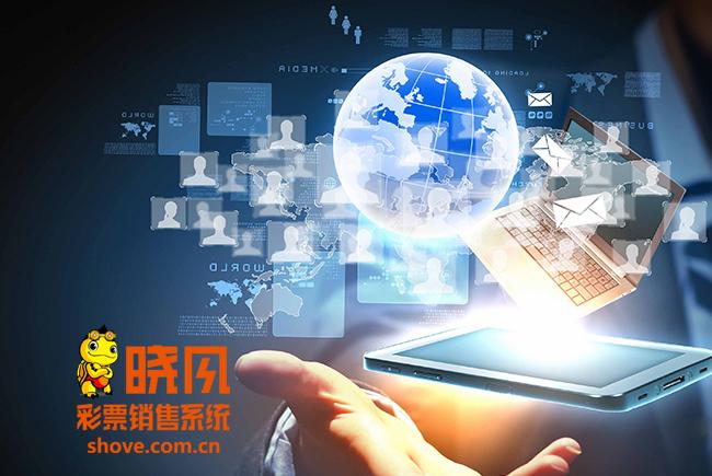 【产品】晓风彩票软件制作有哪些竞争优势?