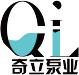 南京水泵维修,南京奇立泵业有限公司
