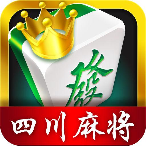 《四川麻将》棋牌游戏系统