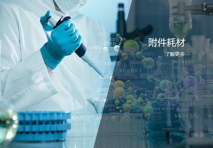 天津港东科技发展股份有限公司