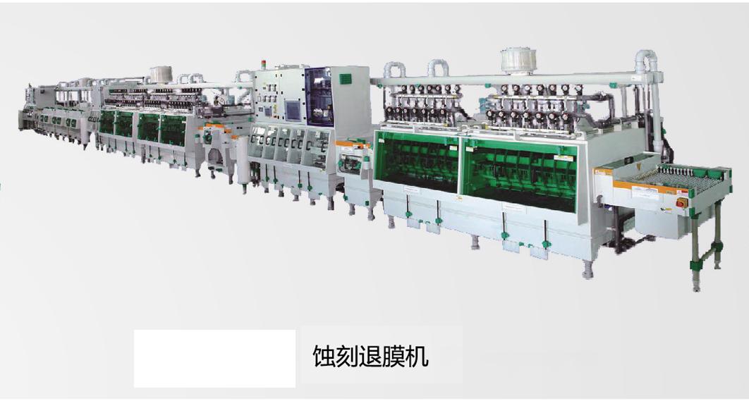 深圳电路板厂蚀刻液特性的影响因素