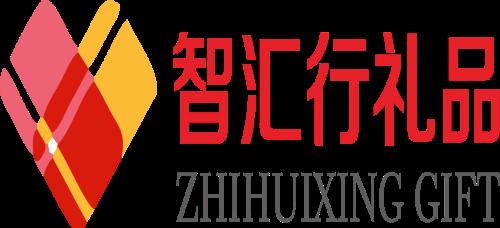 广州汇赞商贸有限公司