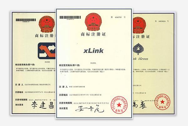 xLink商标注册证