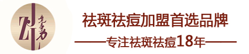 AG8-郑州竞争力商贸有限公司