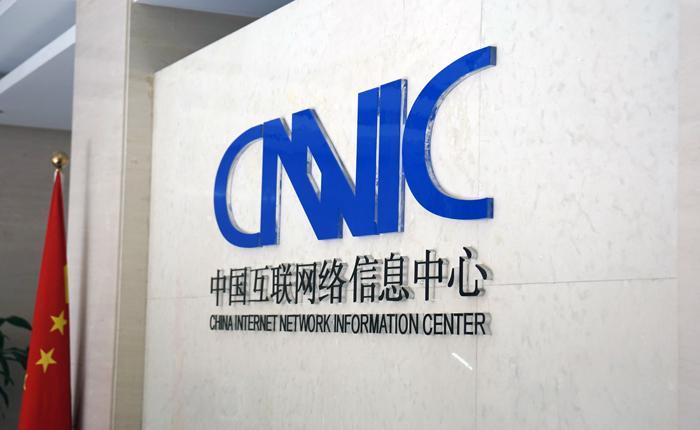【官方】第40次《中国互联网络发展状况统计报告》发布