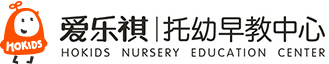 托幼早教,北京爱乐祺文化发展有限公司
