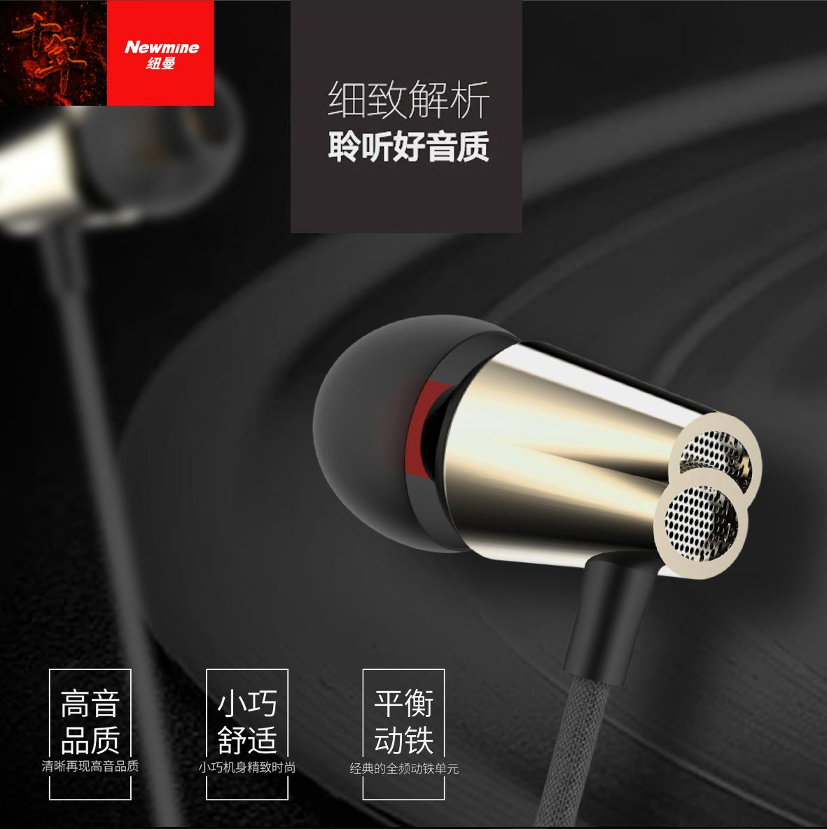 xm26 金属音乐耳机