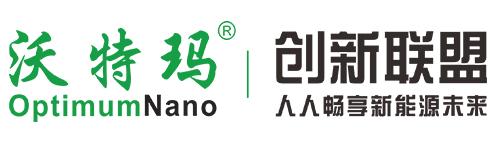 深圳市沃特瑪聯盟實業有限公司