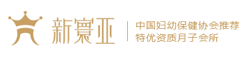 上海新寰亚