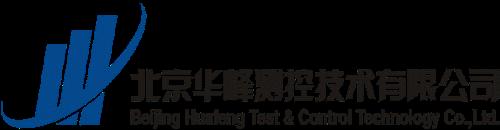 北京华峰测控技术有限公司
