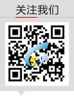 WeChat sweep
