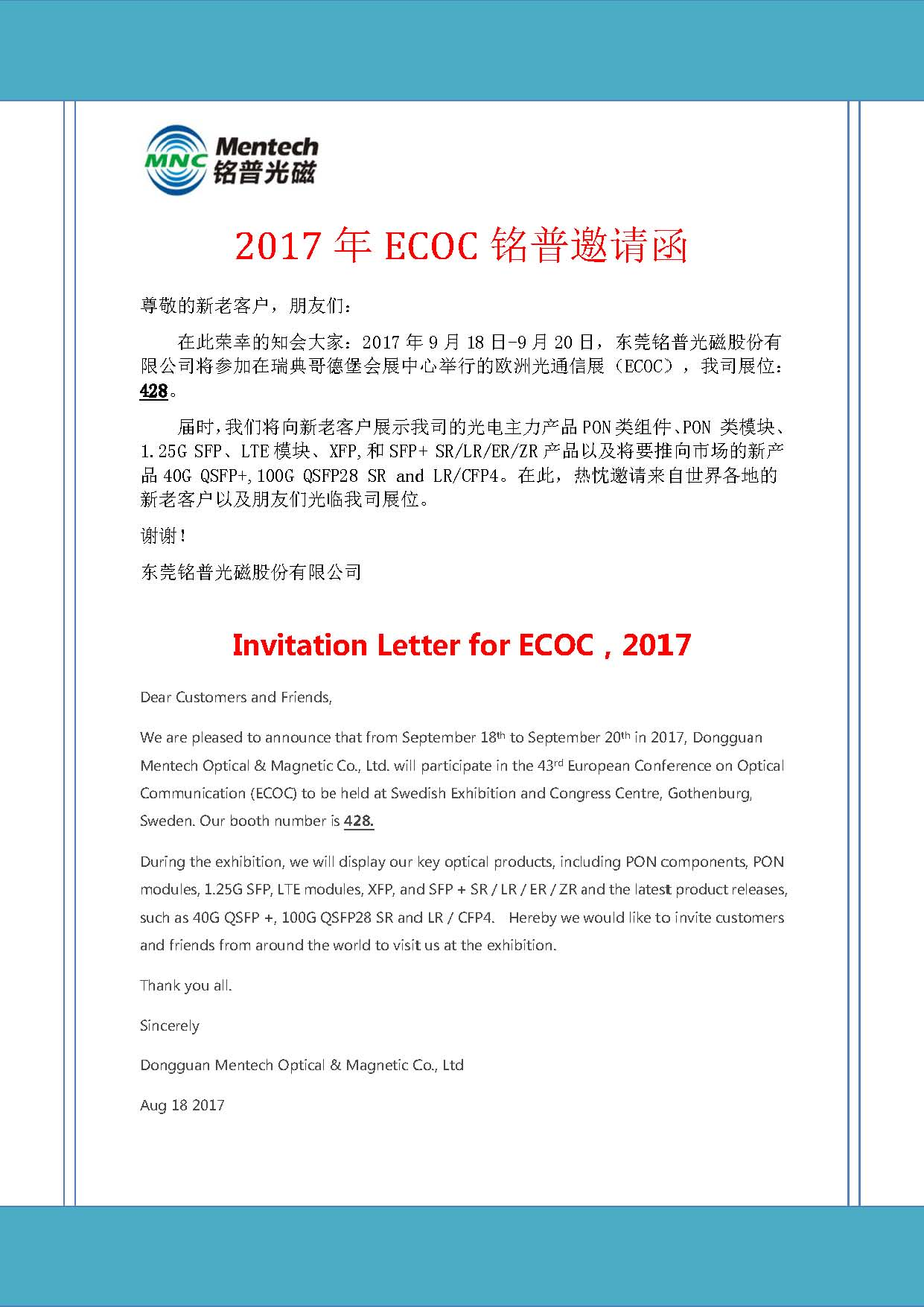 Invitation letter for ecoc2017 industry news invitation letter for ecoc2017 stopboris Choice Image