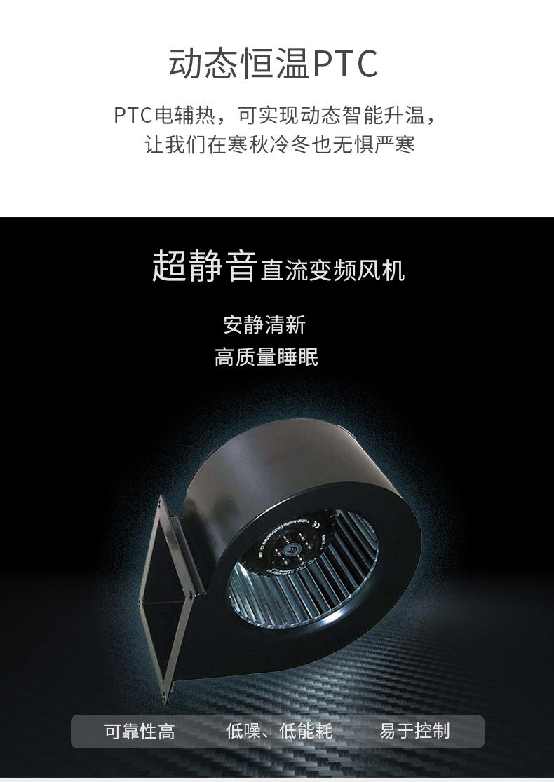 壁挂式新风净化机—BCI-FA30
