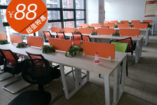 鲜明橙色灵动员工办公卡位桌