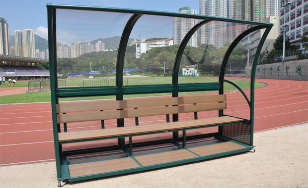 Hong Kong Hammer Hill Road Sports Ground