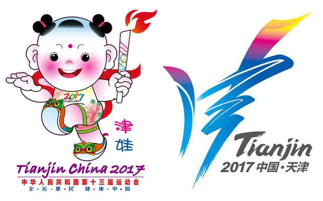 【重磅】全国运动会开幕,体育彩票助力全运会