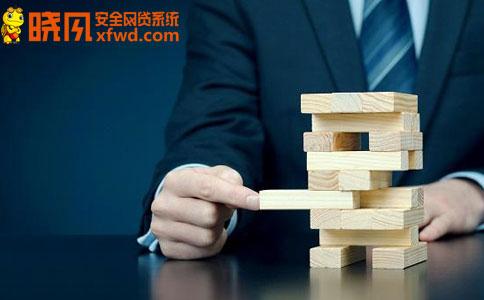 网贷系统开发的基础需求你知道吗?