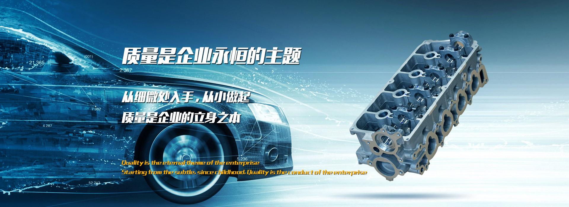 重庆发动机零部件
