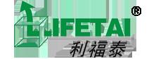 武汉利福泰科技有限公司
