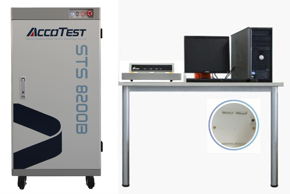 继电器测试系统