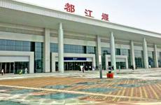 都江堰火车站成功应用FG-5GPRS拍照项目ballbet苹果下载仪
