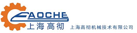 南京江銳國際物流有限公司