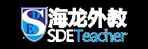 深圳市海龙教育服务有限公司