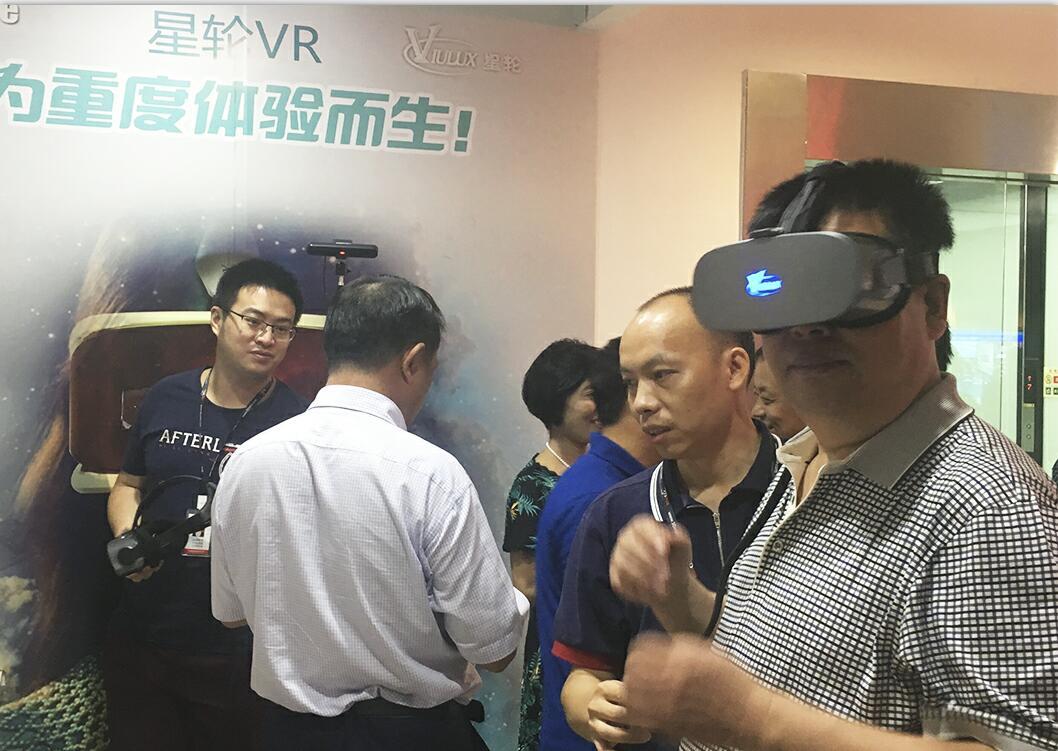 吉林省榆树市高市长一行莅临掌网科技参观指导