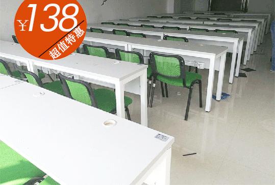 2.6米*0.4米白色矩形培训桌