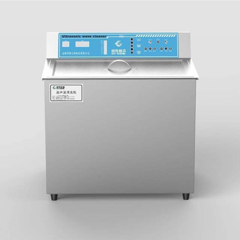 一键式单频/双频/三频数码超声波清洗机