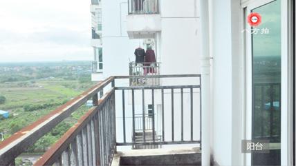 【一拍】北海市南珠大道200号南珠家园2幢二单元1604号房屋