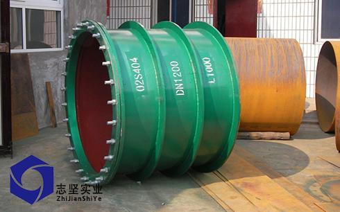 B型防水套管