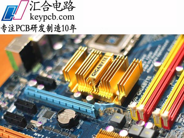 如高频数字电路中导线为有阻抗要求的传输线,不是简单导通.