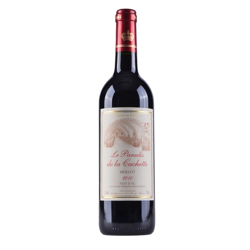 隐藏的天堂,是美妙的葡萄酒世界
